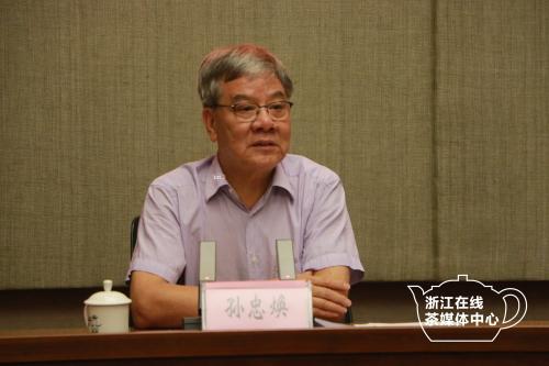 第五届中华茶奥会主席、中国国际茶文化研究会常务副会长孙忠焕.JPG