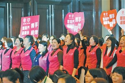 """宁波市举行纪念""""三八""""国际妇女节大会"""