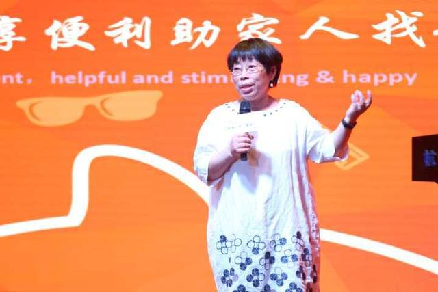 64岁退休教师成阿里年龄最大员工