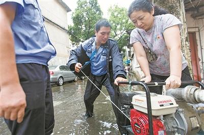 """台风""""山竹""""外围影响我省宁波湖州等地"""