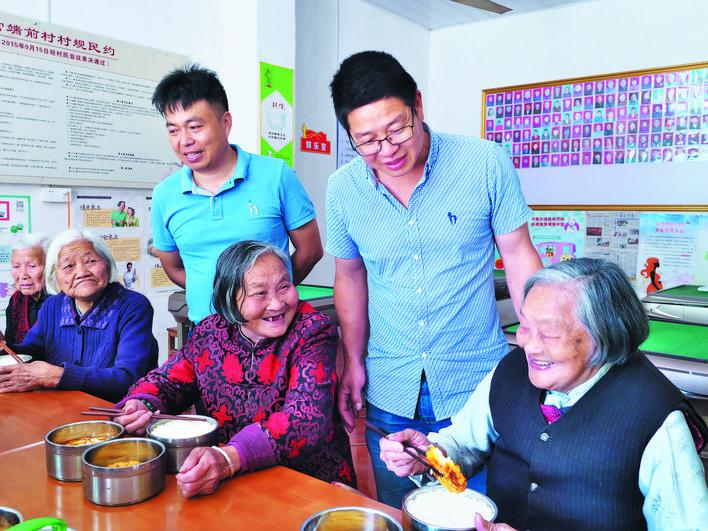 义乌:多角度深层次?#24179;?#20859;老服务发展 老人乐享生活