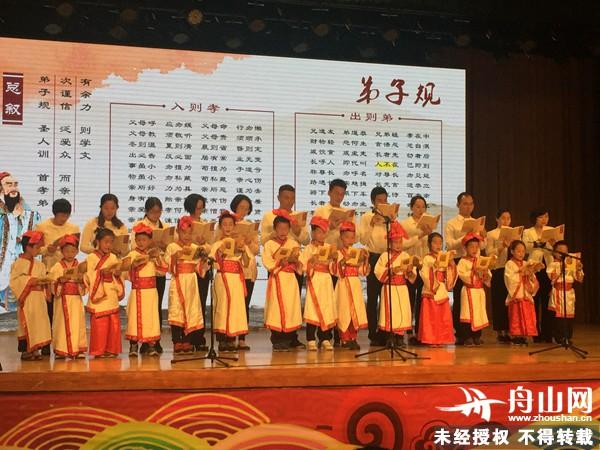 舟山市全民阅读节昨启动围绕7大主题,线上线下互动