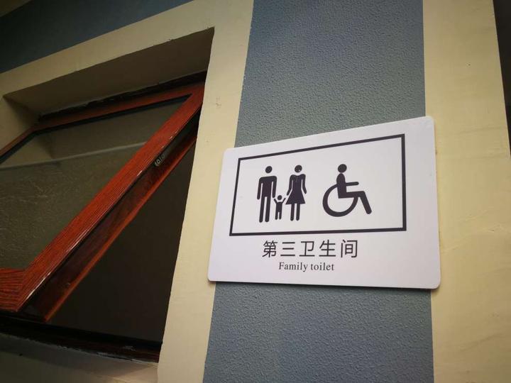 """从文明运动到互联网变革 杭州""""厕所革命""""改变了什么"""