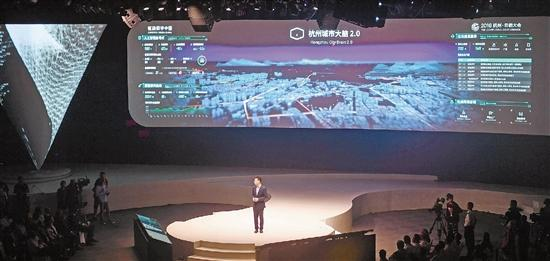 """黑科技斗艳云栖大会 在""""浙""""里看到数字经济未来"""