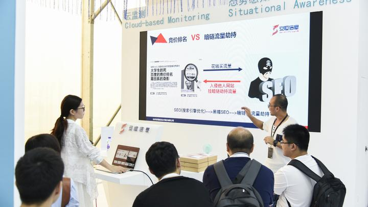 云栖大会发布2018暗链监测报告:5.6万网站中招