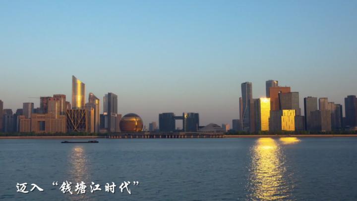 我的祖国我的家 杭州新地标故事①丨看钱江新城起舞