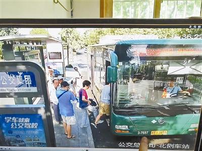 """""""谢谢大家!杭州,一个有人情味的城市!"""""""
