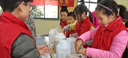 """杭州一社区发起""""鲶鱼行动""""紧盯垃圾分类"""