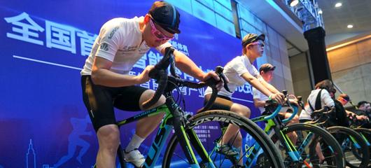 """全国首届智能体育大赛在杭举行 各种""""黑科技""""集体亮相"""
