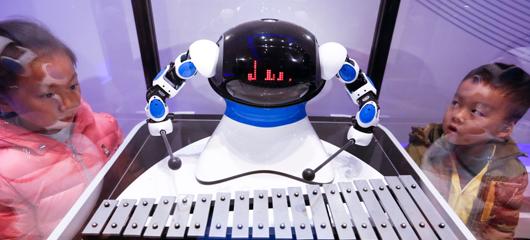 机器人博展中心公众开放日 市民体验人工智能