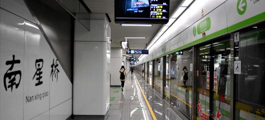 杭州地铁4号线一期南段即将开通 记者带你探营南星桥站