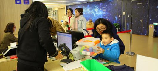 乐高、机器人、滑板车……杭州图书馆的玩具你都可以带回家