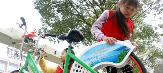 """桐庐:我给公共自行车""""洗个澡"""""""