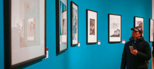 中国美院师生捐赠作品特展开幕 用作品讲述美院发展史