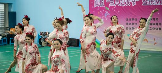 自编自导自演 杭州拱墅区妇女文体表演庆妇女节