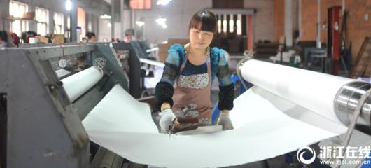 临安:写真纺织布 远销东南亚