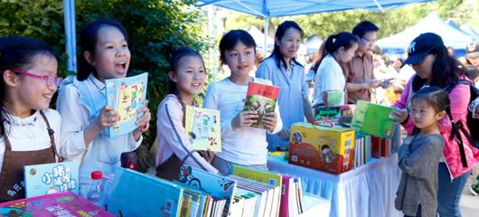 阅读点亮人生 西湖读书节开启