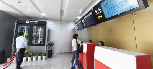 临安青山湖科技城航站楼启用