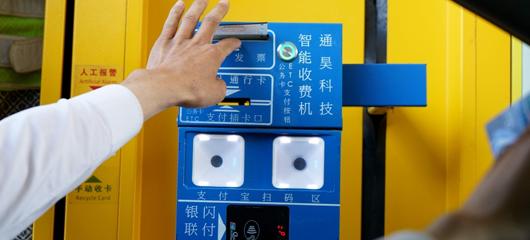 """这个""""收费员""""萌萌哒!杭州上线高速自助缴费机器人"""