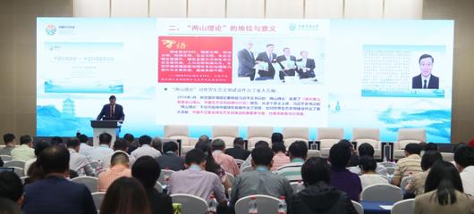中国科技智库论坛在杭州举行