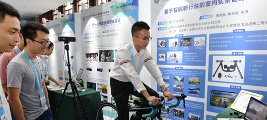 科协年会:大学生优秀科技作品展在浙大举行
