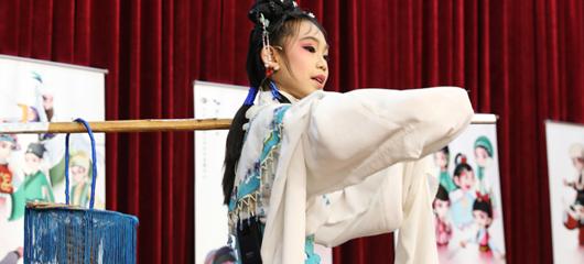 传承经典共享文化 戏曲动漫进杭州校园