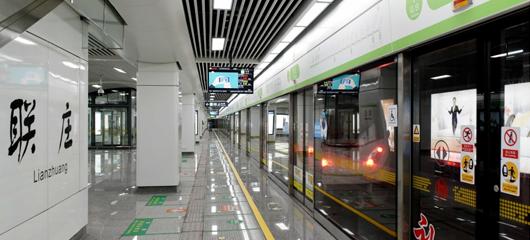 杭州地铁4号线联庄站6月6日开通试运营
