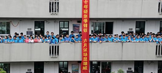杭州一高中千名学生集体喊楼为高三考生助威