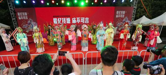 钱塘江文化庙会展示浙江百种老手艺