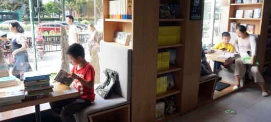 书店如书房 杭州伢儿快乐阅读过暑假