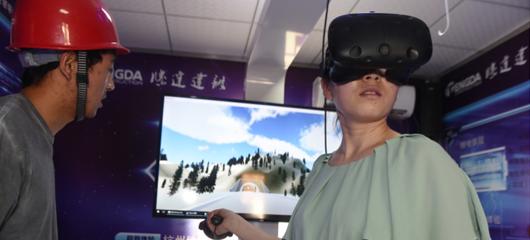 市民高科技VR体验地铁9号线