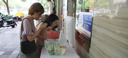 无人看管的爱心冰柜亮相杭州街头