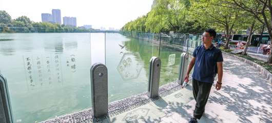 贴沙河换装玻璃护栏 还景于民展史于众