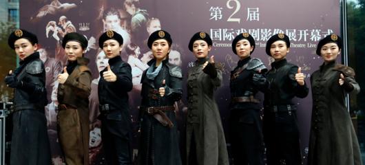 第二届国际戏剧影像展在杭州开幕