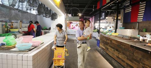 国际知名设计师改造老菜场