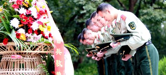 蔡永祥牺牲52周年 武警杭州支队祭奠烈士