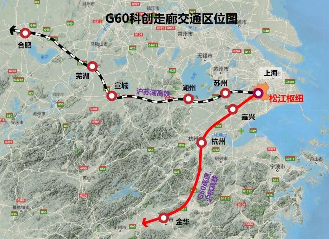 G60科创走廊交通区位图.jpeg