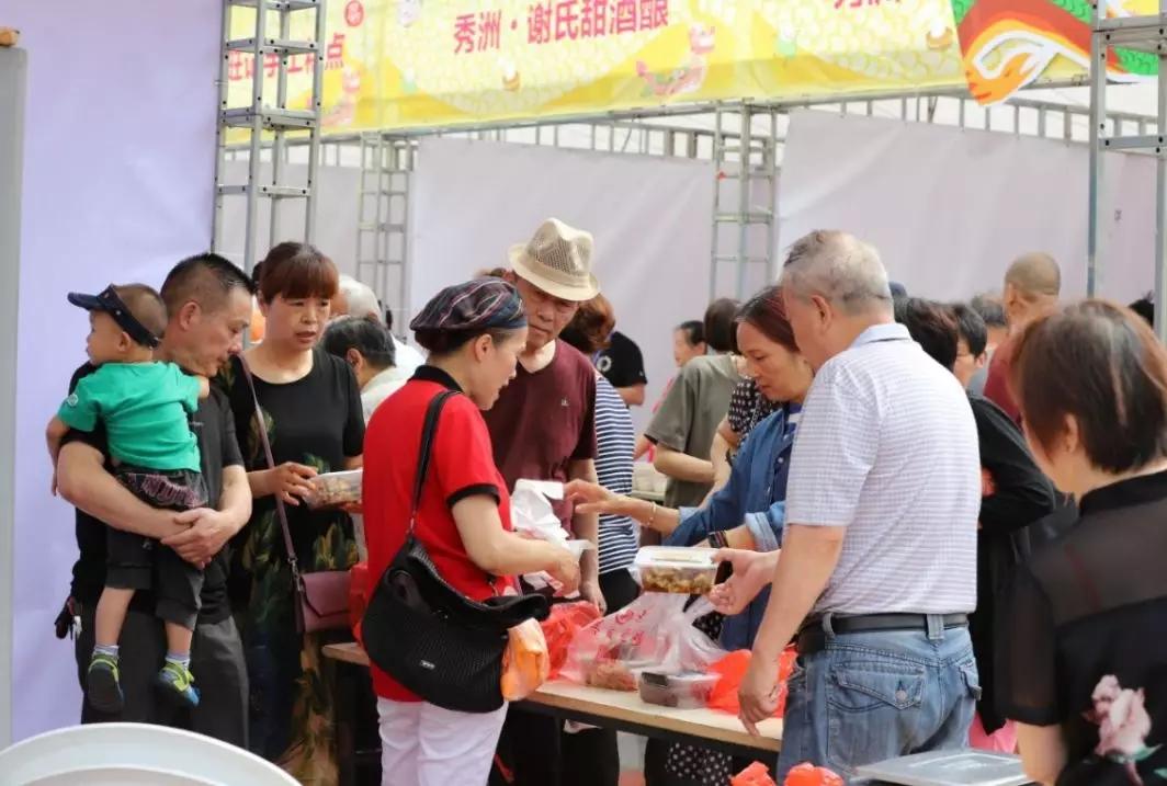 舌尖上的端午 一大批美食在秀洲区行政中心广场