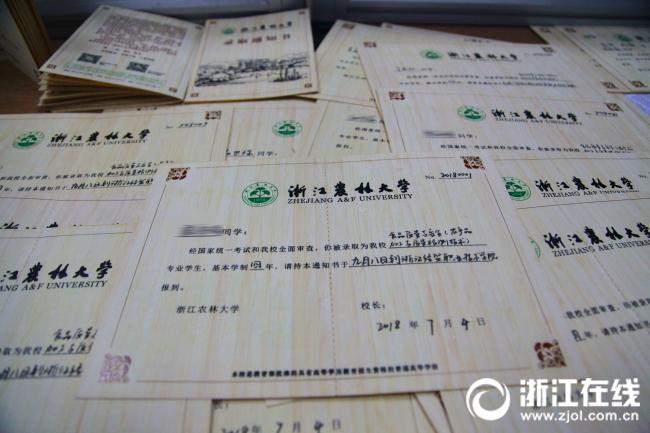 94等待学校盖章的录取通知书 (1).jpg