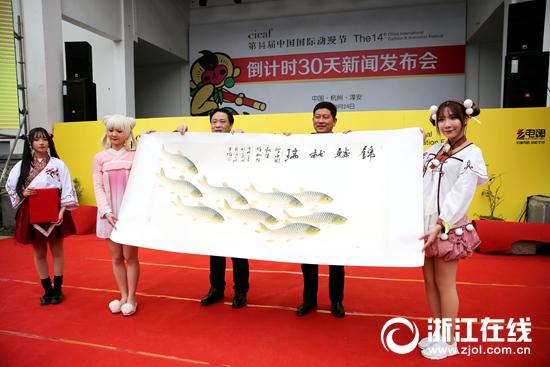 2 余国富副部长代表淳安县向中国动漫博物馆捐赠鱼拓画作品_副本.jpg