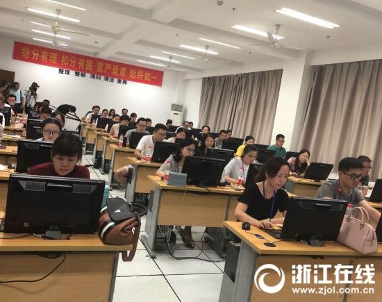 2018杭州中考阅卷3.jpg
