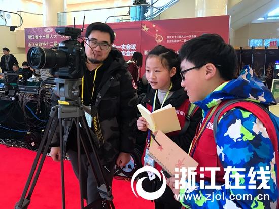 见识大场面 浙江省政协第十二届一次会议开幕迎来小记者