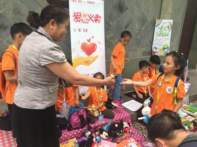 63610.26!杭州小伢儿一天卖出了超六万元的闲置玩具