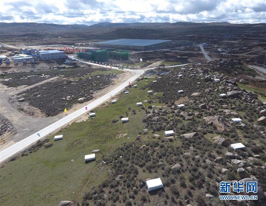 (科技)(1)我国高海拔宇宙线观测站正式开工