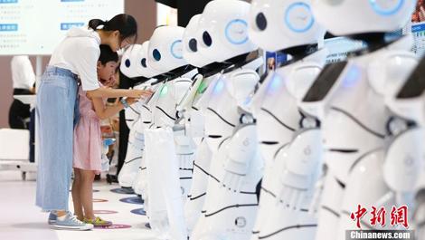 2018世界机器人大会揭幕