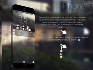 【科技能见度】第9期:iPhone6国内首发,杭城价格哪家最实在?