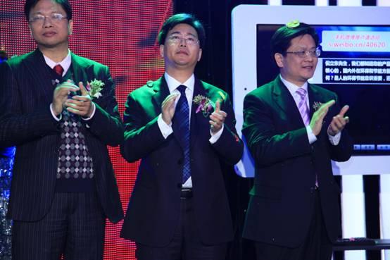 """【专题】第三届""""科技新浙商""""颁奖典礼"""