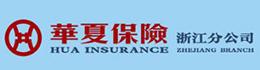 华夏保险浙江分公司7.8保险公众宣传日