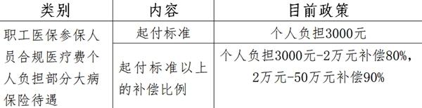 未作调整_副本.jpg