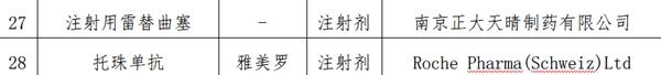 2018第四张_副本.jpg
